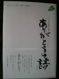 2012031113370000