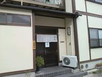 2011111011460001