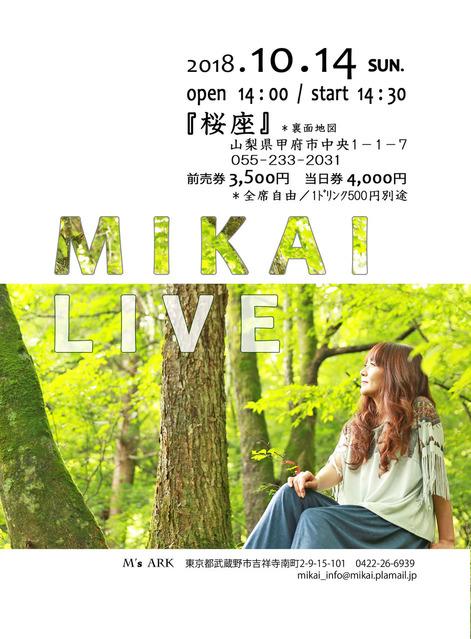 MIKAI LIVE 2018