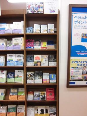 丸善&ジュンク堂梅田店 (2)