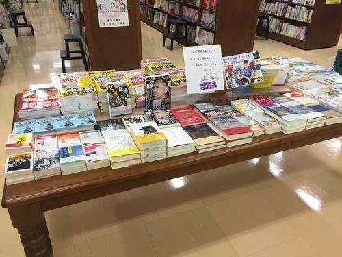 ジュンク堂書店難波店� (1)