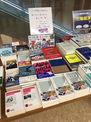 ジュンク堂書店大阪本店�