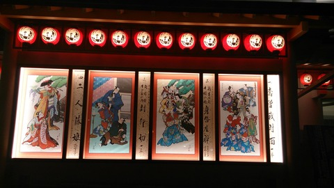 Kabuki4