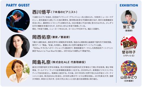 スクリーンショット 2019-03-08 14.09.01