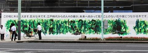 京橋 (19)