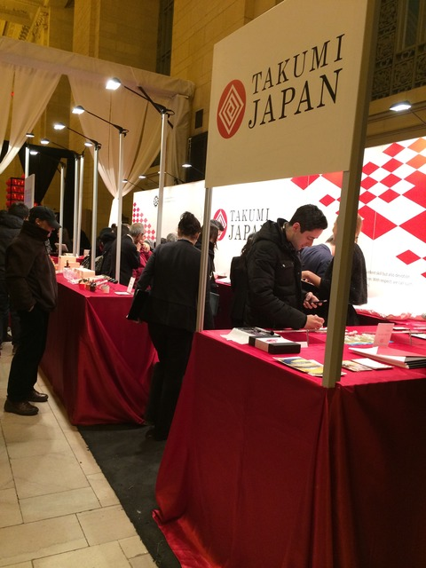 JAPANWEEK4