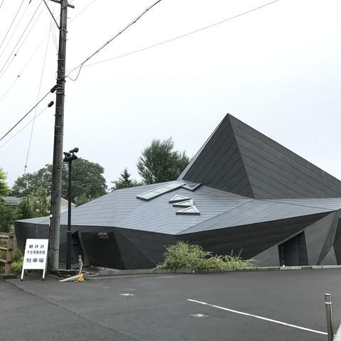 写真 2017-07-30 9 12 35