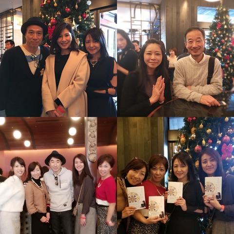 写真 2017-12-31 11 03 30