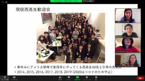 スクリーンショット 2020-06-27 18.11.04