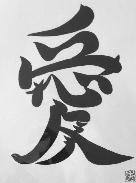 夢(6) - コピー