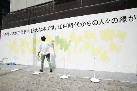 京橋 (4)