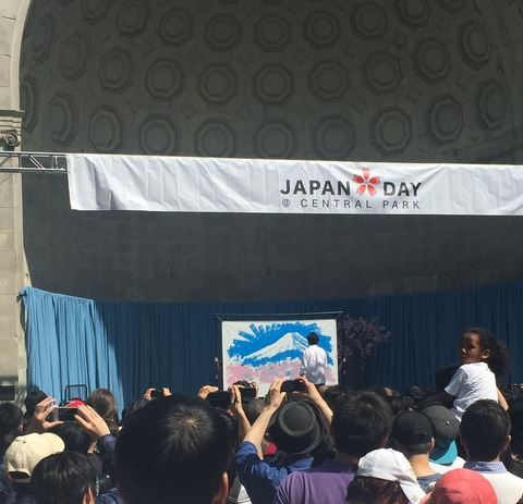 Japan Day(6)