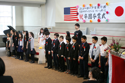Ikuei Graduation-31のコピー