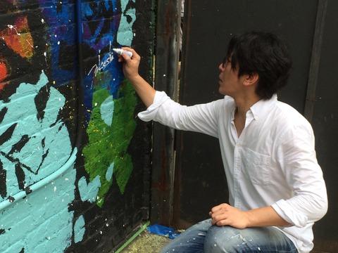 Mural (7)