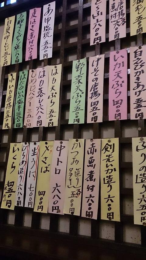 関西7 (2)