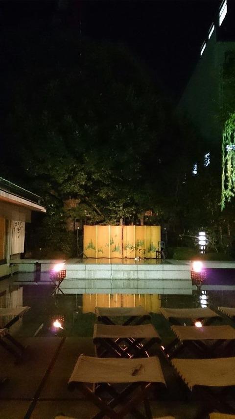 Kawabunza-1