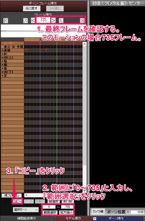 2016-01-24-005