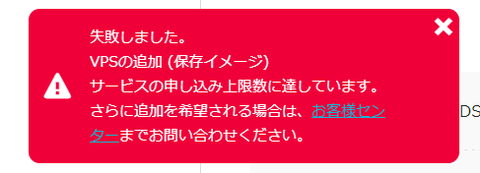 2019-06-26 (3) - コピー