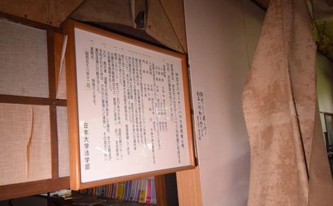 DSC_0671_Rのコピー
