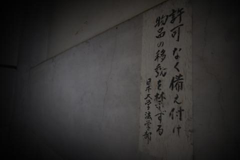 DSC_0686_Rのコピー
