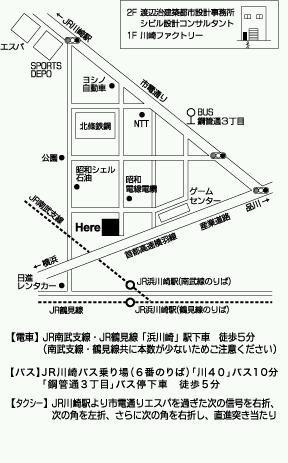 カワファクmap_owat2-1_1