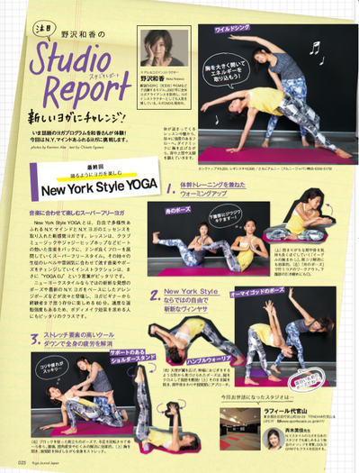 newyorkstyleyoga_yoga_journal