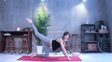 HOME YOGA VIDEO
