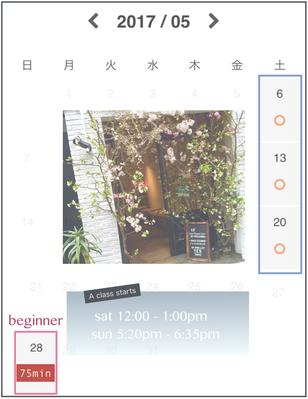 スタジオカレンダー_5月_04