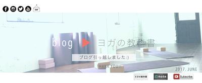 blog_top_smart_phone_mika_saiki