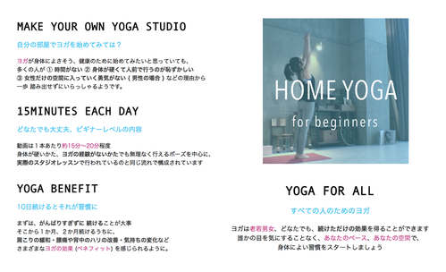 homeyoga_video_concept