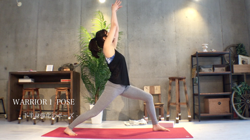 homeyoga_pose30_warrior1