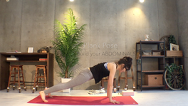 homeyoga_pose30_12_plank