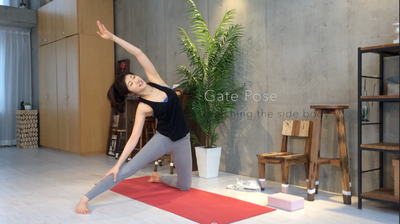 homeyoga_pose30_16_gatepose