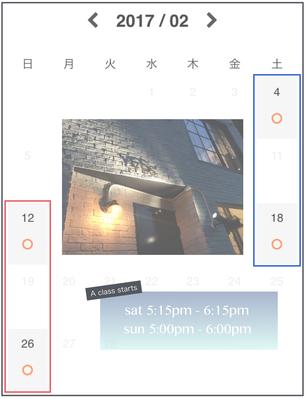 スタジオカレンダー_2月