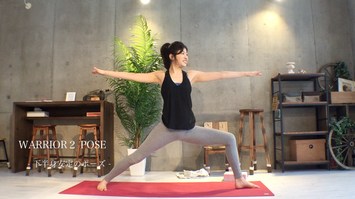 homeyoga_pose30_warrior2