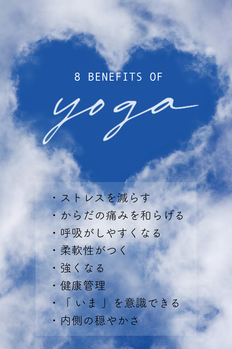 line_yogabenefits