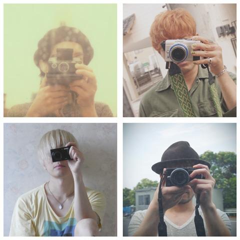 tener_Resplendent_photo