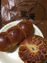 聖庵 大丸梅田店