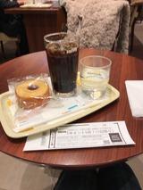ドトールコーヒーショップ 大阪駅前第一ビル店 。