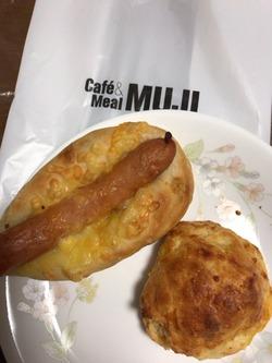Cafe&Meal MUJIイオンモール堺北花田。