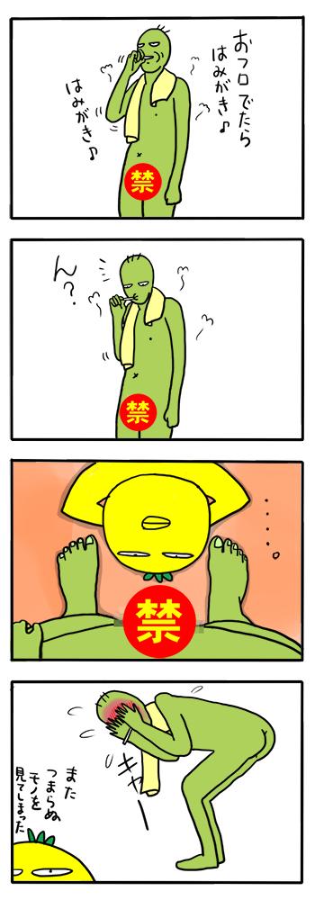 20170111