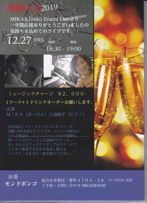 IMG_20191119_0001-1