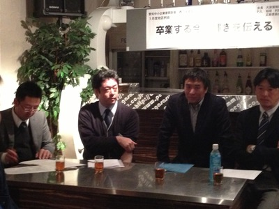 画像takashi 060