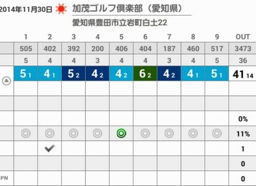 2014-11-30-16-41-28_deco