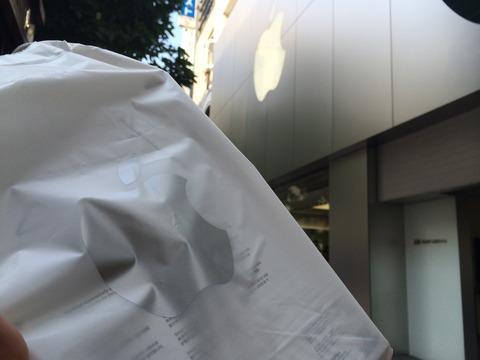 NEWアイテム『iPad Air』を手に入れた!