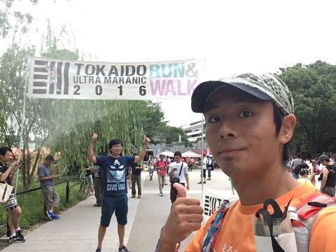 東京から大阪を目指す!約580kmのステージレースに挑戦|東海道五十七次ウルトラマラニック「飛脚」