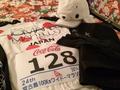 2014年の初レース!|第24回宮古島ワイドーマラソン