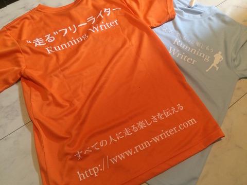 Tシャツ作りました!