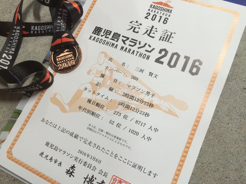 写真 2016-03-06 12 22 41