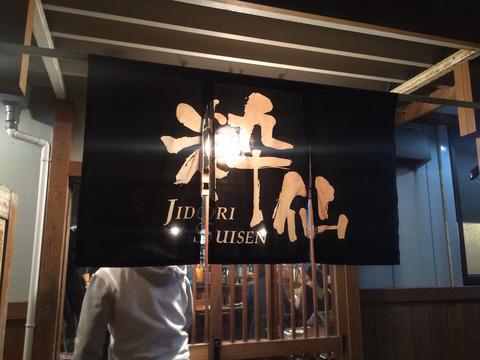 年内ラストの個人レース!青島太平洋マラソン2015
